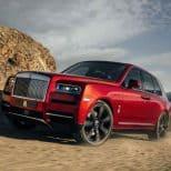 Rolls-Royce SUV Offroad