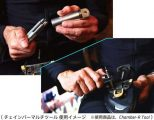 Chamber-Fixed-Multi-Tool